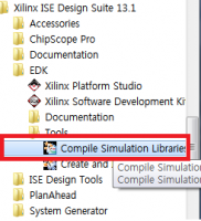 [ModelSim/Questa]  Xilinx Simulation Library Compile 방법