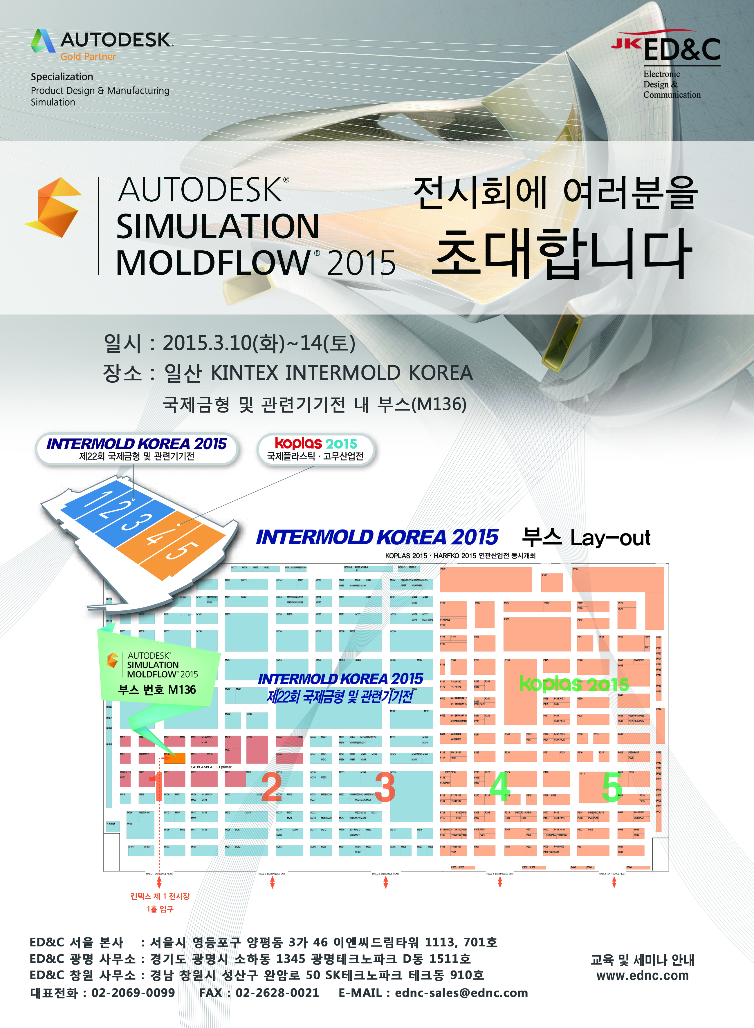 Cad&Graph_intermold_moldflow_fy_2015