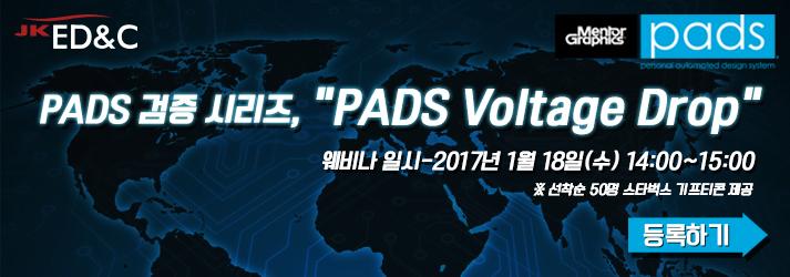 PADS Voltage Drop