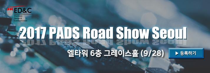 2017 PADS Road Show Seoul