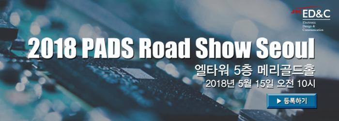 2018 PADS Road Show Seoul