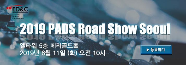 2019 PADS Road Show Seoul