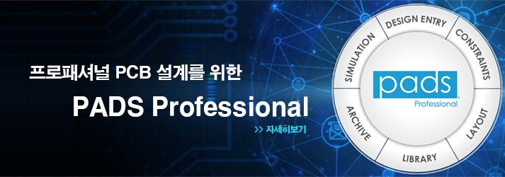 PADS Professional